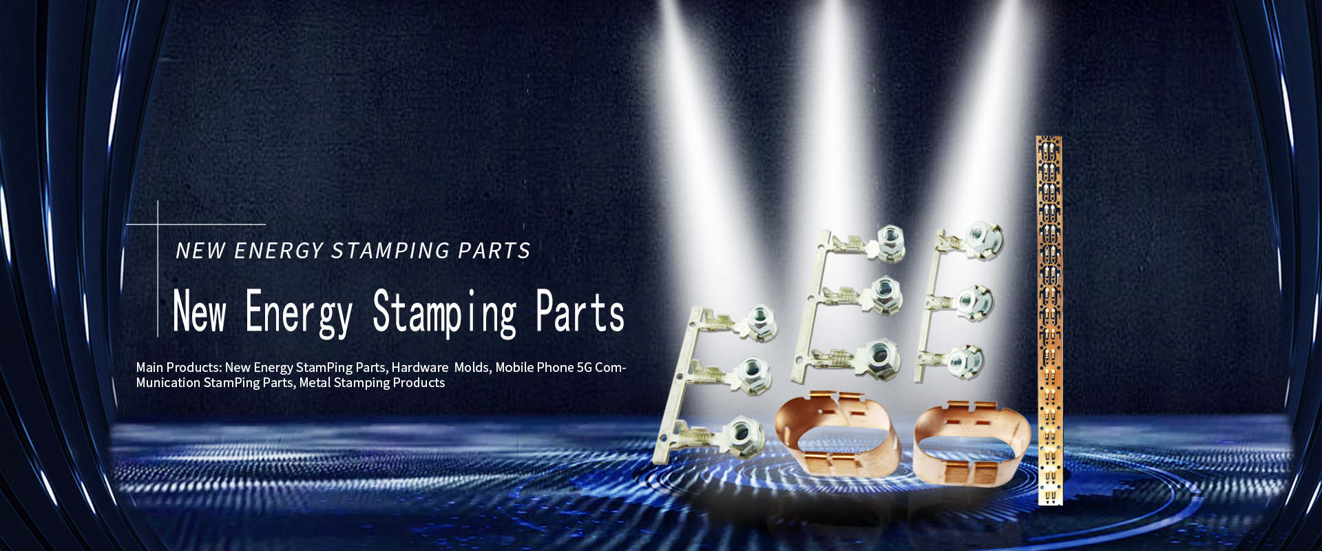 Precision stamping parts, new energy stamping parts, metal stamping dies